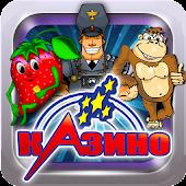 Download Slots Online - сasino 777 slot machines APK to PC
