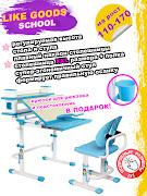 Парта детская растущая и стул, C403 BLUE