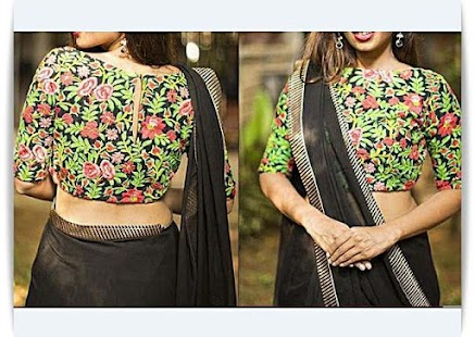 Blouse Design Collection - screenshot