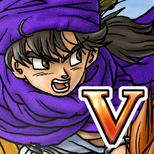 Cover art DRAGON QUEST V