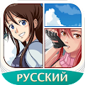App Аниме и Манга Amino 1.8.10170 APK for iPhone