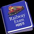 App Railway Exam Guide APK for Kindle