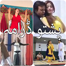 Pashto Stage Shows & Dance