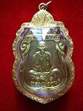 เหรียญเสมาหลวงพ่อคูณ รุ่นเทพประทานพร วัดบ้านไร่ ปี.2536