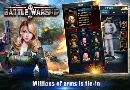 Battle Of Warship: Battleship Naval Warfare APK screenshot thumbnail 2