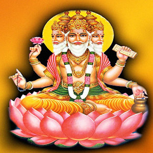 Download Hindi Brahma Purana of Mahapurana For PC Windows and Mac