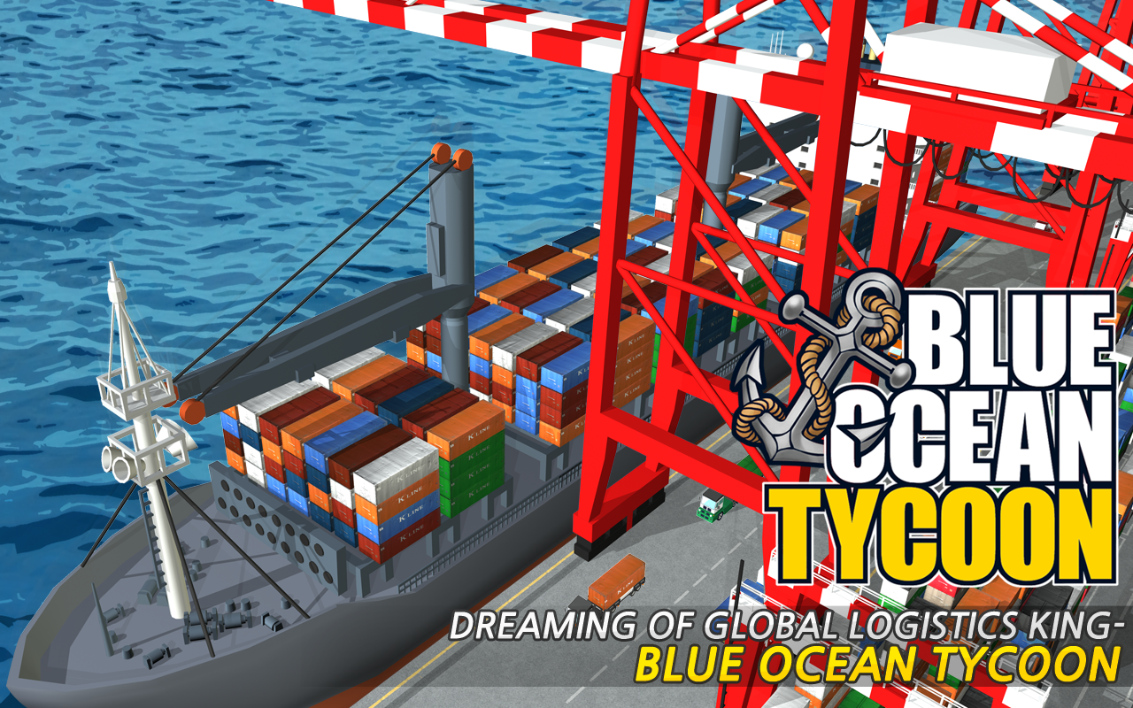 Blue Ocean Tycoon Screenshot 0