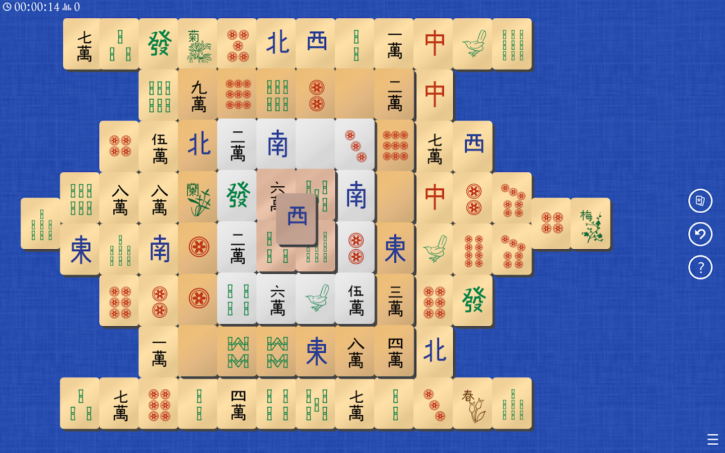 Solitaire Collection (1500+) Screenshot 11