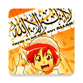 Download Islamic Cartoons for Kids APK on PC