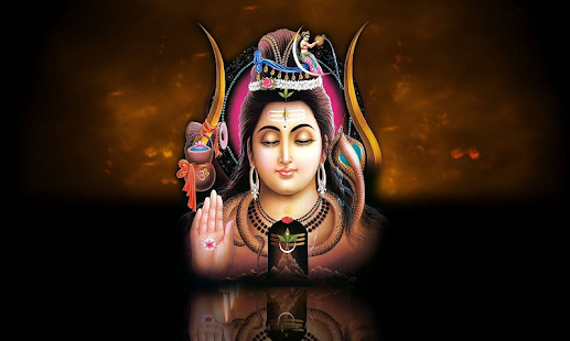 Lord Shiva Vedic Mantras - screenshot