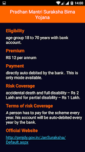 Modi Government Yojana- screenshot thumbnail