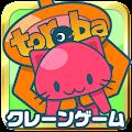 Crane Game Toreba for PC (Windows 7,8,10 & MAC)