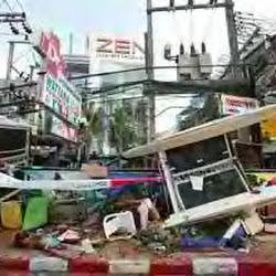 2004-12 Tsunami - McDaniel