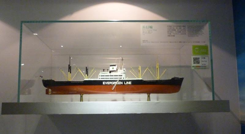 Taipei. Evergreen Maritime Museum. - P1340978.JPG