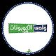 Wadi Coupons Download on Windows