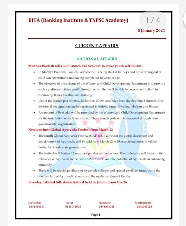 Banking Exam - Today Current Affairs  BITA Academy  ( 05 -  January  2021 )