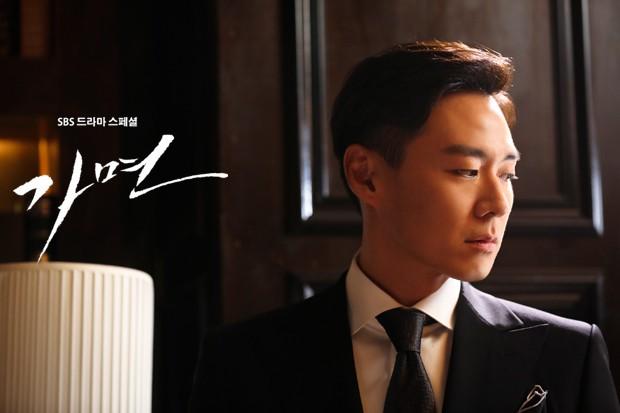 Mask Korea Drama