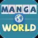 Manga World - Best Manga App