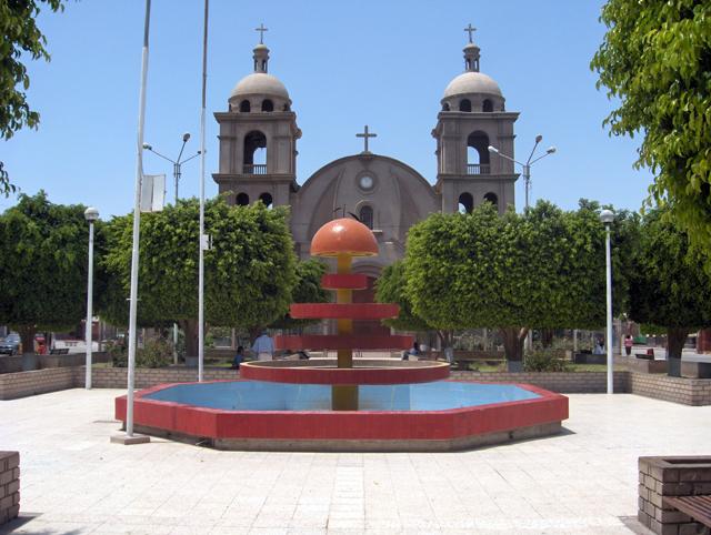 Plaza de Armas de la Provincia de Palpa