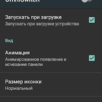 galaxy s marshmallow (13).png