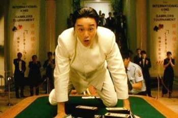than bai 1 all for the winner 1990 1 Thần Bài 1