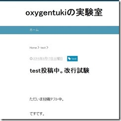 oxgtk1096