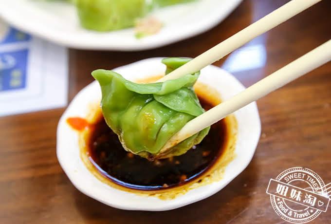 水原天麵食館7