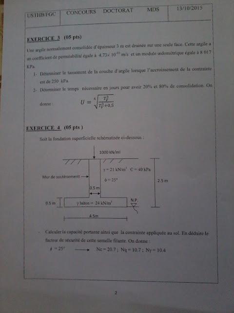 مواضيع اسئلة الدكتوراه تخصص الهندسة Photo0004.jpg