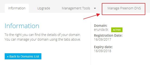 Регистрация бесплатного домена