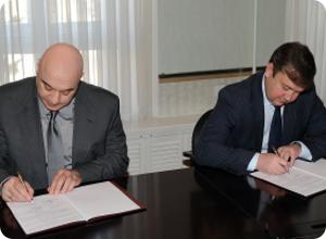 Соглашение о новом инвестиционном проекте