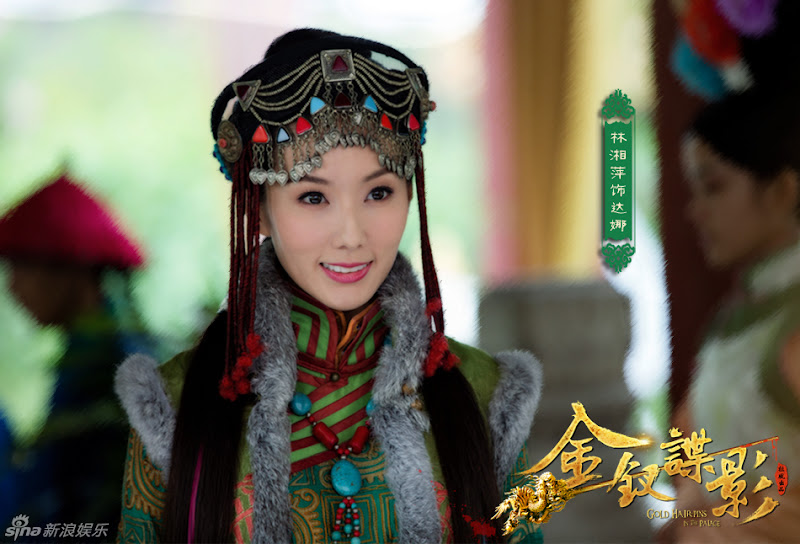 The Female Assassins in the Palace China Drama