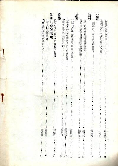 雜誌3-05.jpg