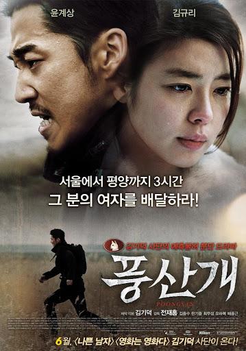 Poongsan (풍산개) - Người vận chuyển biên giới