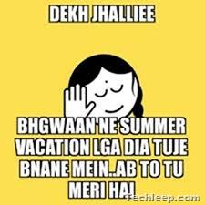 dEKH BHAI (11)