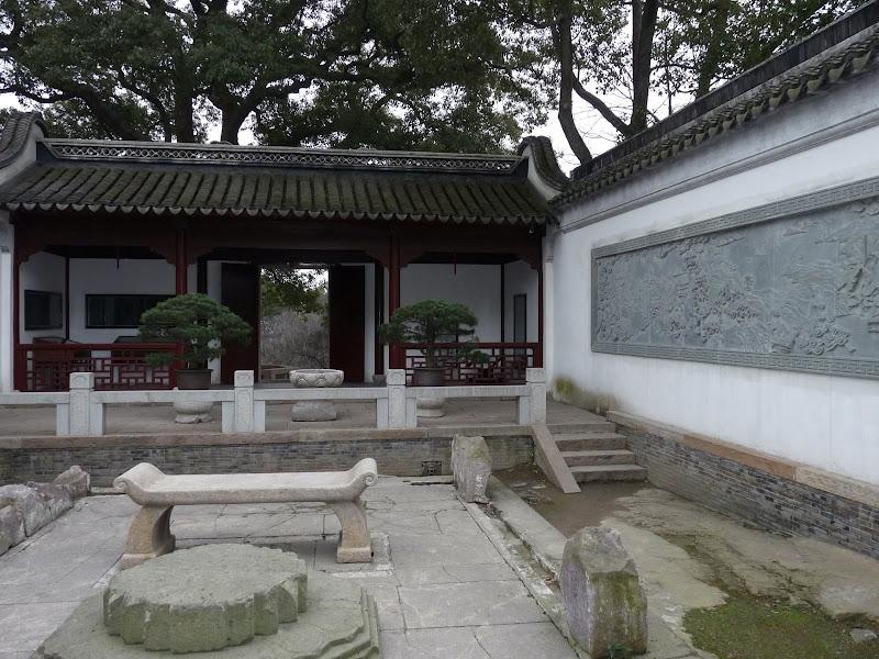 Chine.Shanghai et Suzhou - P1060024.JPG