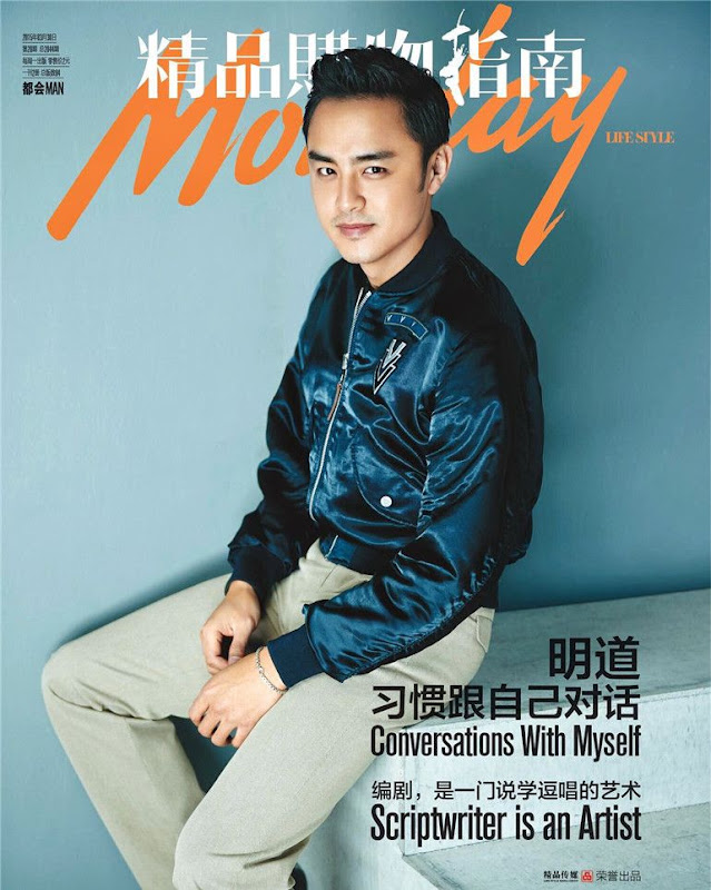 Ming Dao China Actor