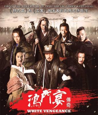 Хештег zhang_hanyu на ChinTai AsiaMania Форум Kinopoisk.ru-Hong-men-yan-chuan-qi-2589590