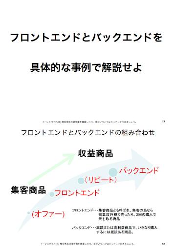 20110804_60135