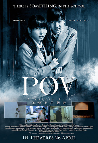P.O.V. - A Cursed Film - POV Bộ phim bị nguyền rủa