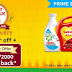 Amazon Prime Early Deals on Amazon pantry Flat Rs.200 Cashback and 10% Instant discounts