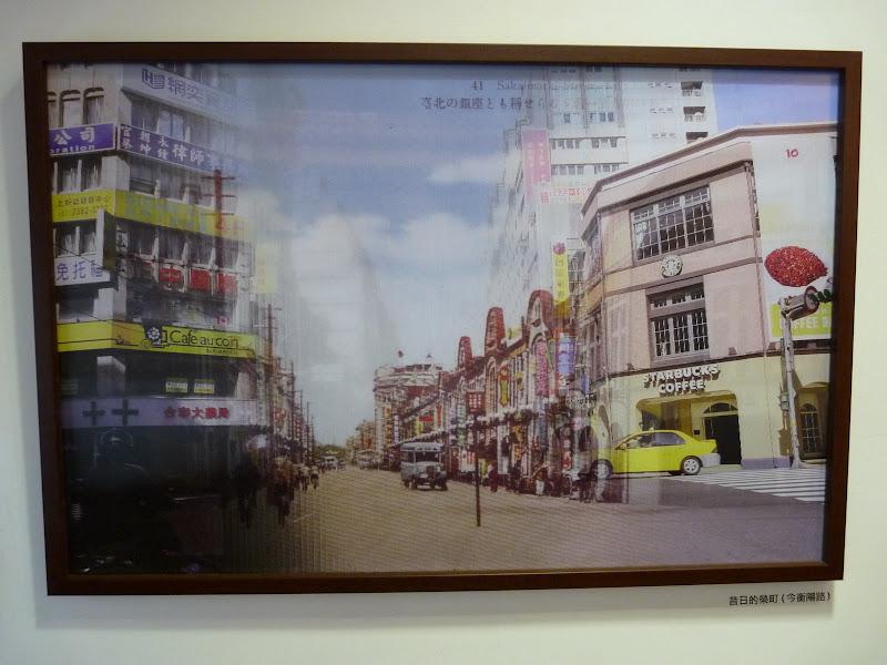 Futai Street Mansion. des panneaux interactifs, selon le point de vue