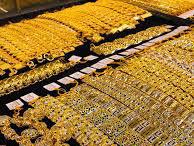 Cara Kenal Gred-gred Emas di Pasaran
