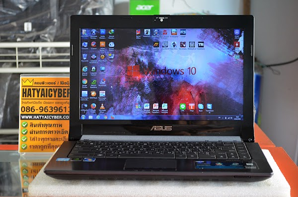 ASUS N43SM NOTEBOOK INTEL DISPLAY WINDOWS 10 DOWNLOAD DRIVER