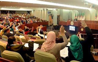 Ouverture dimanche de la session du Parlement: La réélection en ligne de mire des parlementaires