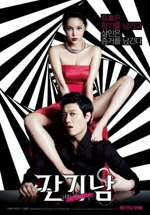 The Scent 2012 [เกาหลี 18+] [Soundtrack ไม่มีบรรยาย]
