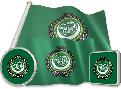 Arabs flag animated gif collection