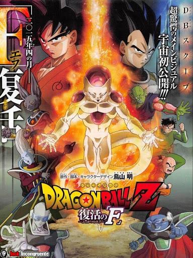 Dragon Ball Z: Resurrection F 2015 - Sự hồi sinh của Frieza