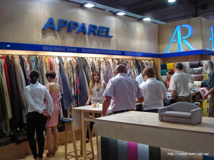 Стенда компании APPAREL