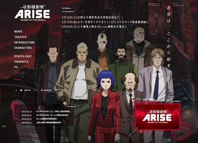「攻殻機動隊ARISE」草薙素子は坂本真綾などキャスト一新!4部作で6月より劇場公開