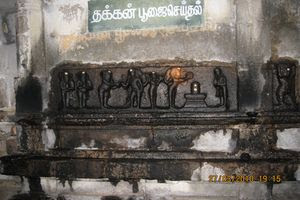 Thiruppariyalur (Parasallur) Temple – Dakshan Offering Pooja To Lord